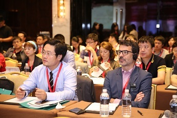 支付业国际峰会