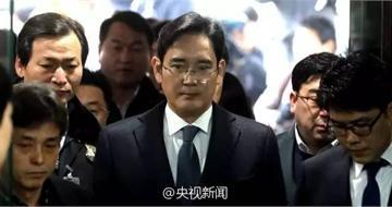 三星官方回应李在镕被批捕:争取法庭上还原真相