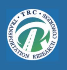 第二届交通运输研究大会及展览会(TRC)