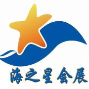 2017l临沂首届佛事展