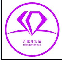 2017第八届合肥珠宝展
