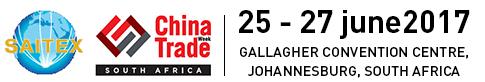 2019年南非印刷包装展