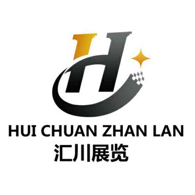 2017上海权威进口食品展