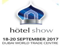 2018第19届迪拜国际酒店展览会