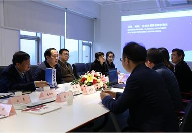前瞻与长春产业研究院签署战略框架协议