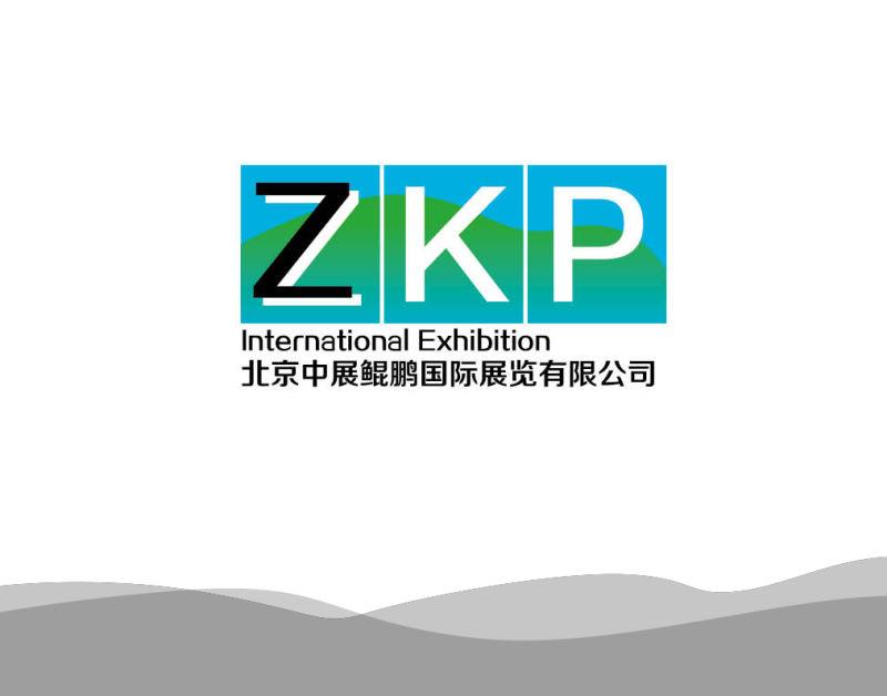 2017中国(北京)国际观赏鱼及水族器材 博览会