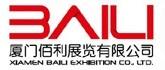 2018年香港国际玩具礼品展暨亚洲赠品及家居用品展览会