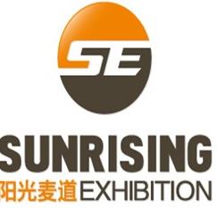 2018年印尼国际农业展(小王)阳光麦道展览