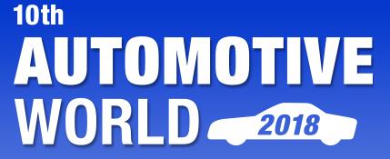 2018年日本国际汽车电子展(CAR-ELE JAPAN)