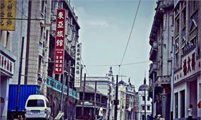 上海市特色小镇政策