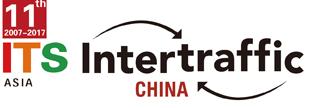 2018北京国际交通工程、智能交通技术与设施展览会