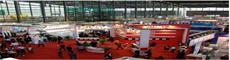 2017第二届中国(郑州)国际水务设备与技术博览会