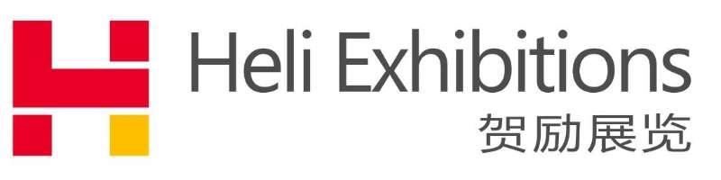 2017深圳国际移动电源展览会