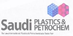 2018沙特国际塑料展及橡塑展Saudi 4P