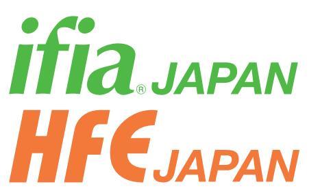 2018年日本国际食品配料展及健康食品展IFIA & HFE