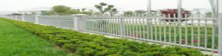 2018中国(上海)国际栅栏、护栏展览会暨研讨会
