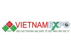 2017越南(胡志明)东盟国际纺织展览会