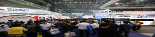 2017中国义乌国际激光技术与加工应用展览会