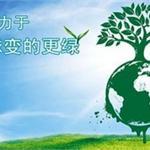 2016年中国再生资源行业发展现状及瓶颈