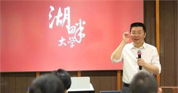 湖畔大学江南春演讲:成功的品牌传播,只要这3句就够了