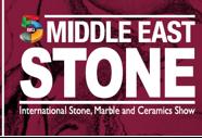2017年中东迪拜石材展
