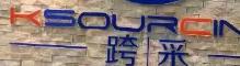 2018年广州老博会官网