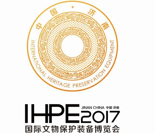 2019国际文物保护装备博览会