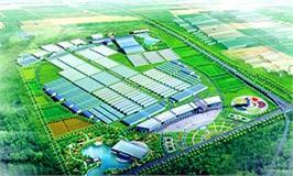 四川仙海都市型现代农业产业规划案例