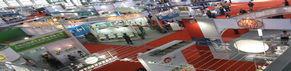 2017深圳国际幼儿园设施及儿童游乐设备展