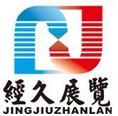 2017深圳国际幼儿园设施及儿童游乐设备展览会