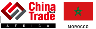 2017年北非摩洛哥贸易周CTW