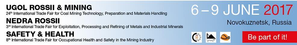  2019年俄罗斯新库兹涅茨克国际采矿技术及煤矿设备展丨俄罗斯矿山设备展丨俄罗斯矿业展