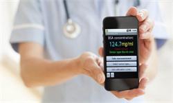 支付宝推出<em>移动</em><em>医疗</em>平台 优化供需未来值得期待