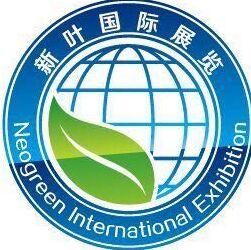 2017年泰国塑料橡胶工业展及橡塑展-官方一级代理15321128982