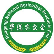 2017第十七届全国农产品(上海)交易博览会