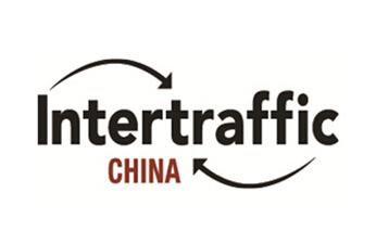 2018北京国际交通工程技术与设施展览会