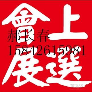 2018年日本东京教具展