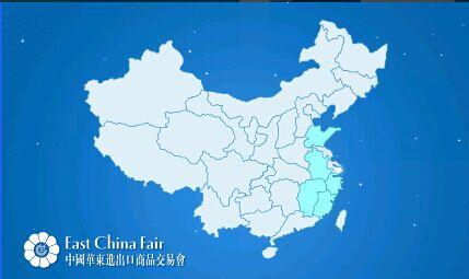 华交会(2018年3月1-5日上海举办)