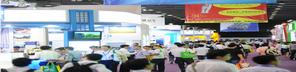2017中国(义乌)国际仓储物流设备及运输包装展览会