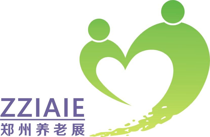 2017中国养老产业博览会