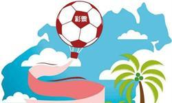 体育产业系列(三):竞猜体彩势头强劲,中超入彩引期待