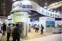 2018第15届中国国际自动售货机与自助设备展览会(官方网站)