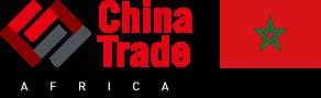 2017年摩洛哥CTW贸易周