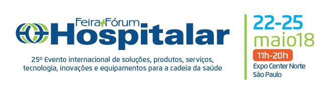 2018年第25届巴西圣保罗国际医疗器材展 HOSPITALAR