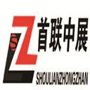 2017畜牧业展览会|武汉畜牧业展会 搭建平台助推行业飞速发展