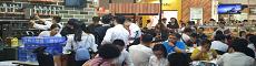 中连协:2018中国广州国际特许加盟展