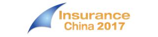 第五届中国保险产业国际峰会