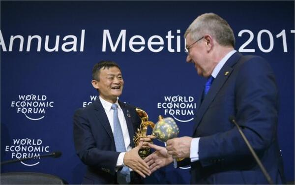 麦当劳提前终止与国际奥委会合作 41年厮守以一封休书告终