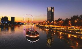 天津市特色小镇政策