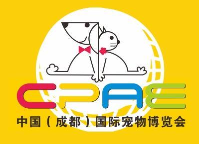 2018第七届成都国际宠物展